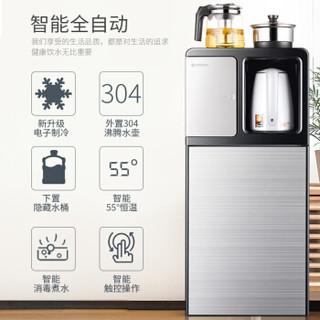 美菱(MeiLing)MY-C06 饮水机家用 下置式 智能多功能速热茶吧机高端冷热型