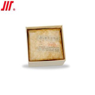 成量川牌锯片铣刀 细齿60*1.5(5支装)
