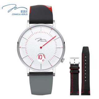 唯路时(JONAS&VERUS)手表男士石英表套装发现系列(红色硅胶表带+黑色皮带)