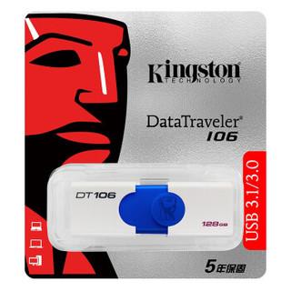 金士顿(Kingston)u盘32g64g128G USB3.1 DT106系统投标车载高速U盘优盘 蓝白款 青春版 128G