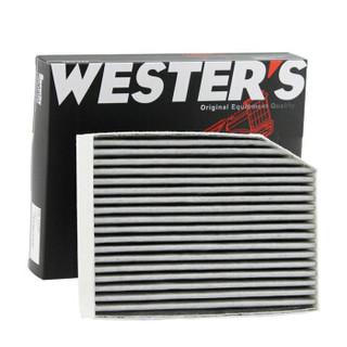 韦斯特活性炭空调滤清器*滤芯格MK-1500(吉利远景X1 1.0L 1.3L)