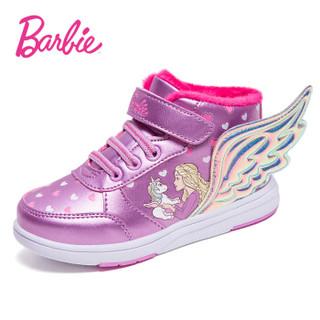 芭比 BARBIE 童鞋 秋冬新款女童运动鞋 加绒加厚公主跑鞋 保暖时尚冬鞋 2312 浅紫 30码