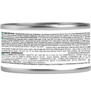 泰国进口 意大利Monge猫罐头 水果系列 金枪鱼木瓜 80g*12罐