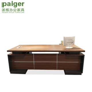 派格 (paiger)办公家具大班台经理桌时尚款老板桌单人位电脑桌办公桌