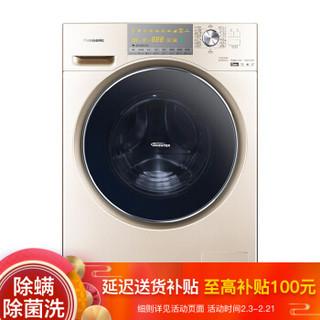 Panasonic 松下 XQG90-EG936 9KG 洗烘一体机