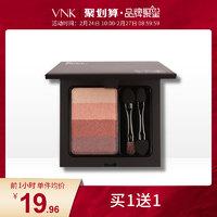 OMG节目推荐 vnk眼影盘四色大地酒红色桃花妆 豆沙红粉 *4件