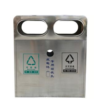 YG 大号 户外垃圾桶不锈钢果皮箱大号环卫分类大容桶垃圾箱垃圾分类桶