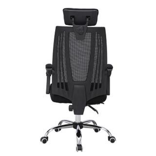 中伟办公椅电脑椅职员椅老板椅转椅可躺座椅电竞椅人体工学椅-黑色