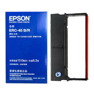 爱普生(EPSON)ERC45BR 黑红色带架(适用TM-U330B/U330D)