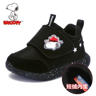 史努比(SNOOPY)童鞋男童运动鞋 冬款儿童运动鞋加棉保暖小童跑步鞋 S8142835加棉黑色24