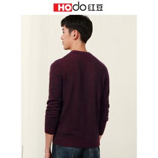 红豆 Hodo 男装 羊毛衫男简约商务系列时尚绞花圆领套头羊毛衫 R4红色 175/92A