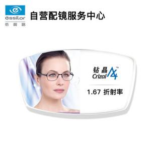 ESSILOR 依视路 自营配镜服务1.67非球钻晶A4膜近视树脂光学眼镜片 1片装(现片)近视475度 散光100度