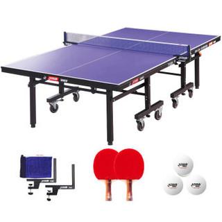 红双喜DHS 乒乓球桌室内乒乓球台训练比赛用乒乓球案子DXBC006-1(T1223)赠网架/球拍/三星球