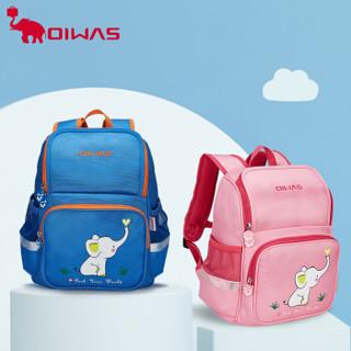 爱华仕 OIWAS 儿童书包小学生1-2-3年级女孩轻便减负双肩包男撞色背包4842蓝色