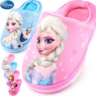 迪士尼儿童棉拖鞋女童冬宝宝可爱室内女孩小孩卡通公主保暖居家鞋 BX201蓝色 250mm/内长235