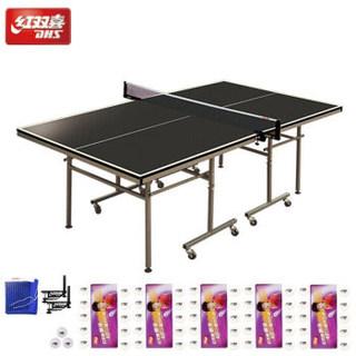 红双喜(DHS)乒乓球桌T616-M(黑)儿童小尺寸室内乒乓球台训练比赛用乒乓球案子