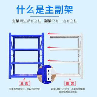 兰冉 货架展示架仓储中型金属货架置物架中仓250kg/层架 120*60*200四层副架白色 Y系列