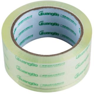 广博(GuangBo)6卷装48mm*60y透明封箱胶带胶布办公用品FX-60
