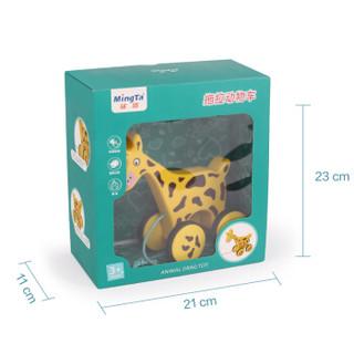 铭塔长颈鹿拖拉婴幼儿童玩具 动物学步拉车男女孩 宝宝手推车手拉绳拉线1-3岁
