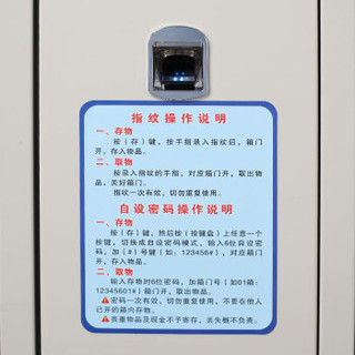 钱柜 电子存包柜 超市储物柜寄存柜存物柜电子感应锁 36门 红外线条码 果绿色