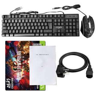 酷耶 Cooyes KY12 电竞游戏台式机电脑主机(i5四核/8G/240G固态/4G独显/键鼠)