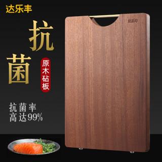 达乐丰 乌檀木整木抗菌砧板 实木菜板 方形刀板家用案板擀面板ZB006(38*26*2.2CM)