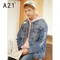 A21男装舒适休闲春装夹克 潮男帅气男士时尚男外套