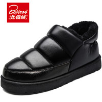 北极绒(Bejirog)时尚男女士休闲保暖加绒棉鞋情侣低帮加厚套脚防滑雪地靴9138 黑色 (39-40)