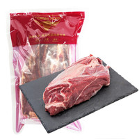 Tender Plus 天谱乐食 澳洲精选原切牛腱子肉 1kg *3件