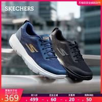 双11预售:Skechers斯凯奇男鞋休闲健步鞋旅游鞋