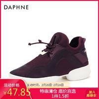 Daphne 达芙妮 老爹鞋