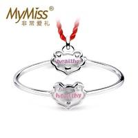 MyMiss 非常爱礼 儿童银手镯项链套装