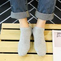 Semir 森马 SY5218S05301 男士短袜 10双装