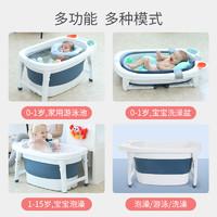 婴儿洗澡盆宝宝浴盆儿童洗澡桶折叠浴桶可游泳家用泡澡桶新生大号