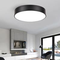 安堤 LED吸顶灯 白光 12W 直径23cm