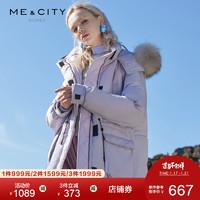 MECITY女装2019冬季新款休闲长袖貉子毛领90绒韩版派克羽绒服 *2件