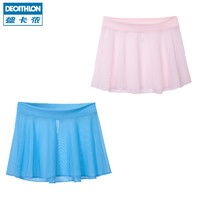 DECATHLON 迪卡侬 儿童芭蕾舞裙 DAN