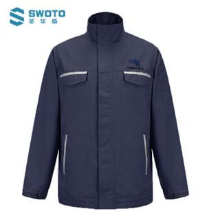 圣华盾(SWOTO)19cal防护服夹克套装 藏青 XXL