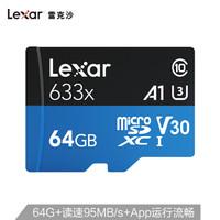 Lexar 雷克沙 633X MicroSDXC TF存储卡 64GB