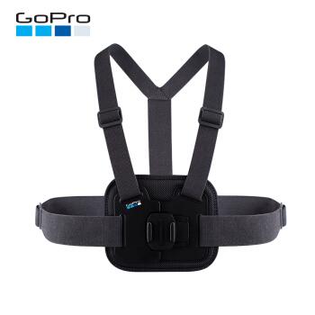 GoPro Chesty 胸部固定肩带 运动相机配件 *2件