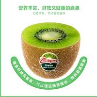 ZESPRI 佳沛 意大利绿奇异果原箱27个特大果 3.3kg
