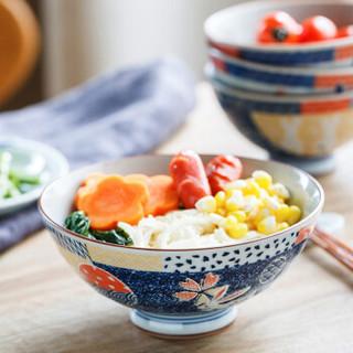 樱之歌 可爱创意陶瓷米饭碗 4件套