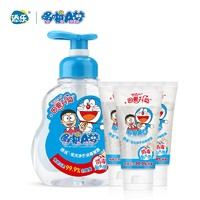 添乐 儿童免洗手消毒洗手液  300ml+180ml