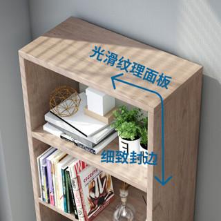 雅美乐 书柜 书架落地  四层带门书橱 储物收纳柜子 暖白色 YNSG405