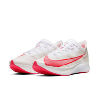 耐克 NIKE ZOOM FLY 3 男子跑步鞋 AT8240 AT8240-101 41