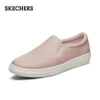 Skechers斯凯奇一脚蹬懒人鞋板鞋透气冲孔女士乐福鞋休闲鞋73762