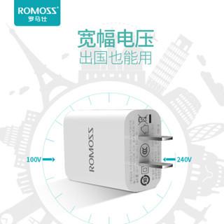 罗马仕 充电器头18W快充手机平板苹果小米华为安卓电源适配器 Type-c数据线+18W快充充电器套装