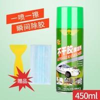 KUST/酷斯特 不干胶清洁剂450ml 送口罩+除胶铲