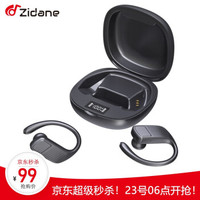 Zidane T11 真无线蓝牙耳机 *2件