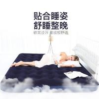 南极人充气床垫家用双人加厚单人简易懒人冲气汽垫沙发床户外便携
